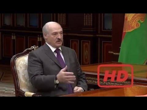 """Лукашенко :""""Нам Нужно Найти Альтернативы Российской Нефти ! """"   2017 россия"""