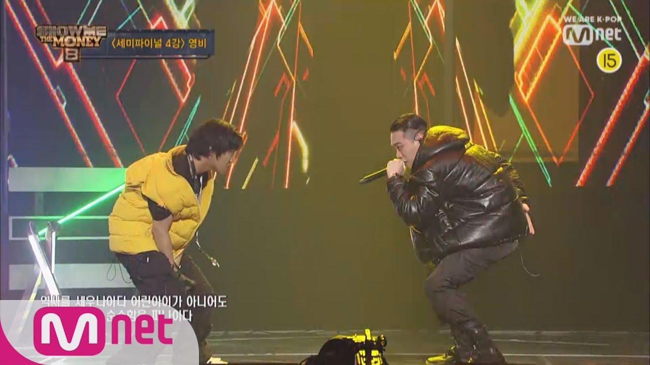 Show Me The Money8 [풀버전] 소년 - 영비 (Feat. BewhY) @세미파이널 4강 Full ver. 190927 EP.10
