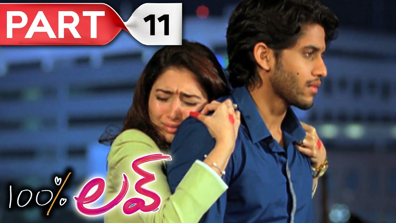 100 Love - Telugu Movie Love Scenes Back To Back