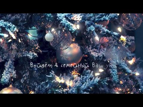 Красивая новогодняя видео-открытка [Новый год 2016 - поздравление]