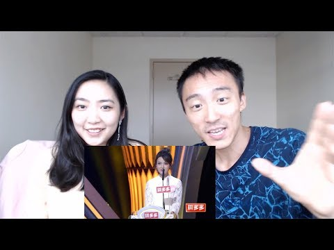Two Women Go On Chinese Dating Show from YouTube · Duration:  1 hour 13 minutes 32 seconds