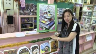 yy1的圓玄學院第一中學 第24屆閱讀嘉年華相片