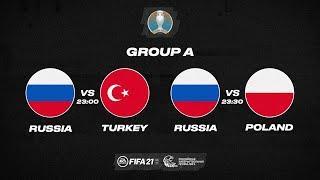 Россия Турция Польша Чемпионат Европы IPCC 2021 Профи клубы ПК