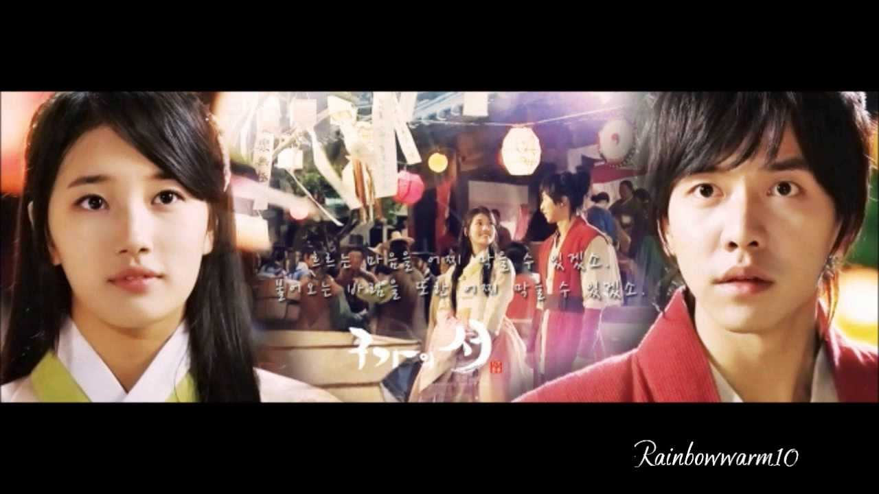 Only You (Gu Family Book OST)