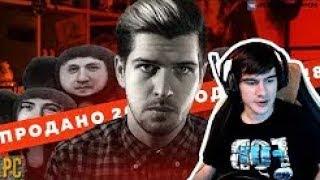 Братишкин смотрит  Обращение к продажным блогерам ⁄⁄ Выборы 2018
