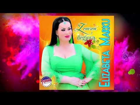 Elizabeta Marku  Harem 2020 - Fenix/Production (Official Video)