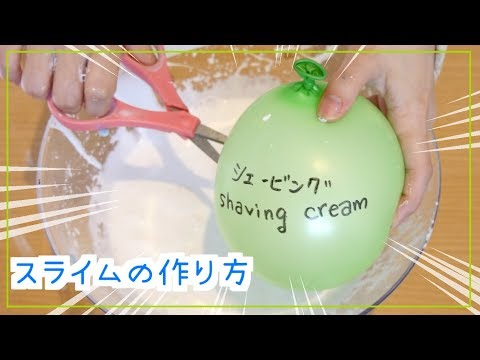 Making Slime with Balloons! BALLOON POPPING SLIME COMPILATION