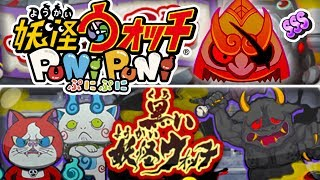 YO-KAI WATCH PUNI PUNI JAP FR #38 - EVENT KUROI YO-KAI WATCH - DARK WATCH