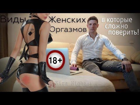 Cмотреть HD порно онлайн, секс видео бесплатно ~ VKPorno
