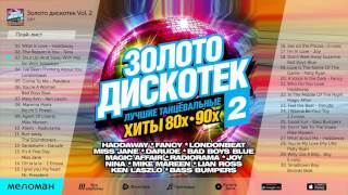 Golden Disco Mix Viva Disco The Best Mix of 80/90 Vol.2 (Various Artists)