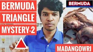 BERMUDA TRIANGLE MYSTERY 2  | Tamil | Madan Gowri | MG