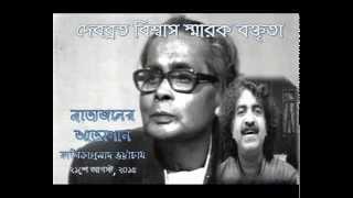 Kalikaprasad Bhattacharjee on Debabrata Biswas