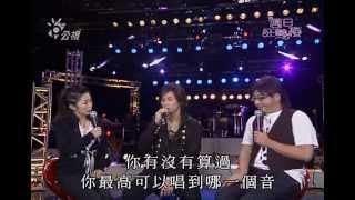 體驗楊培安現場的演唱功力吧!