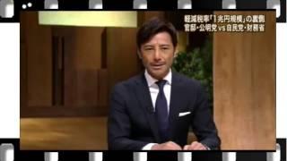 学歴詐称疑惑ショーンK  ニュースステーション ショーンk 検索動画 7