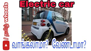 Which is the best car in  electric car or petrol car or diesel car in indian market