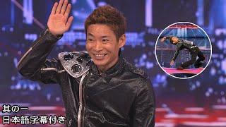 ①日本人ダンサー、蛯名健一(エビナ ケンイチ)の挑戦 | AGT 2013 予選