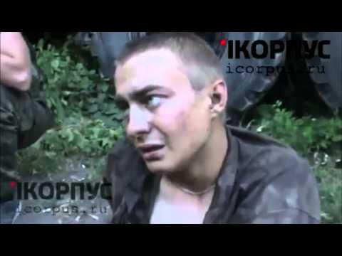Военнопленные в Шахтерске. Фото в комментариях. 31.07.2014