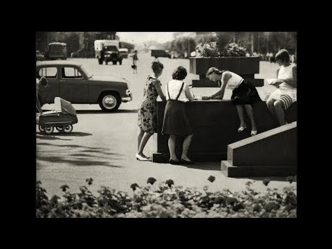 Рязань  в 1960-х годах / Ryazan In The 1960s