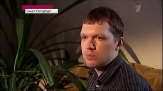 #BITCOIN Новости Первого канала
