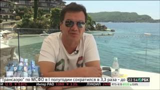 РБК Недвижимость - Dukley Черногория(, 2015-10-21T08:58:46.000Z)