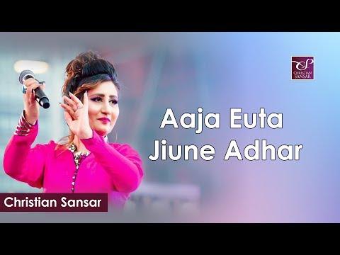 Aaja Euta Jiune Adhar