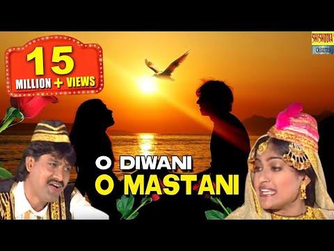 O Diwani O Mastani Atombomb Hai Teri Jawani // Taslim, Arif & Teena Parvin // Muquabla Qawwali