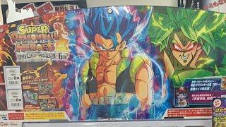 ドラゴンボールヒーローズユニバースミッション6弾 2万円分開封!