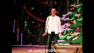 """Михаил Задорнов """"Как не платить за котлету?"""" (Концерт в Тихвине, 25.12.11)"""