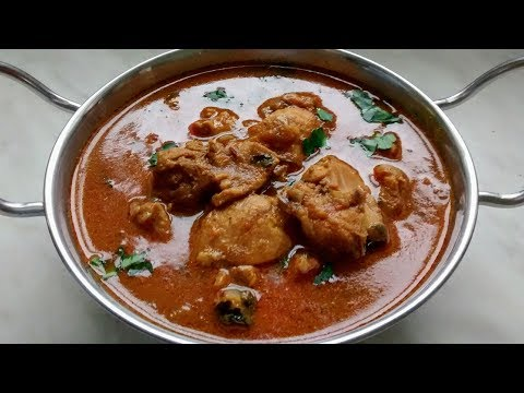 Chicken Curry In Pressure Cooker. Chicken Recipe.