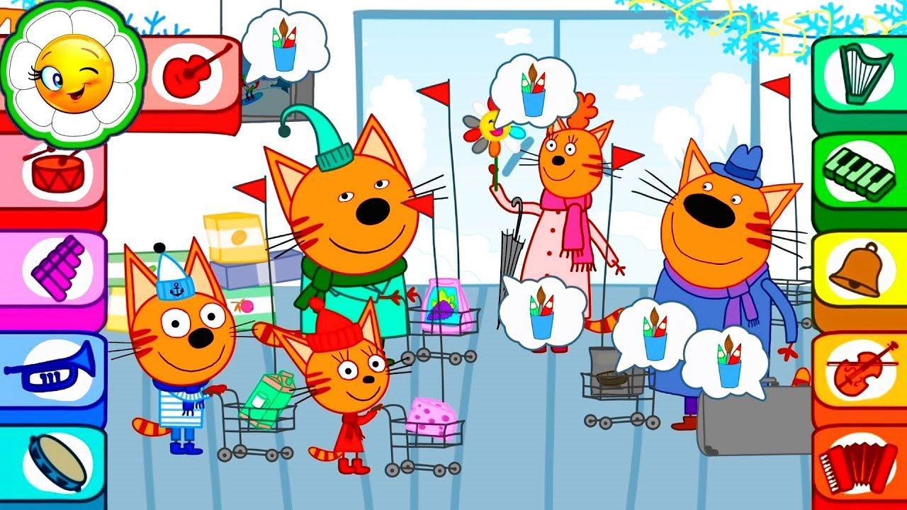 Три Кота Музыкальная раскраска #2 Выбери цвет и мелодию ...
