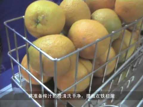 orange juice machine  table top, orange squeezing machine