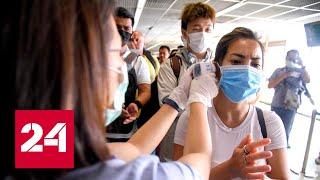 врач объяснила, как правильно носить маску для защиты от коронавируса. 60 минут от 03.02.20