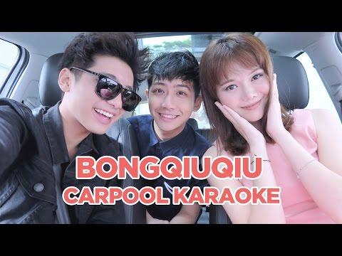 Bong QiuQiu Carpool Karaoke