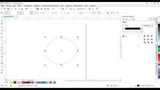 Урок 6  CorelDRAW Перо сплайн ломаная