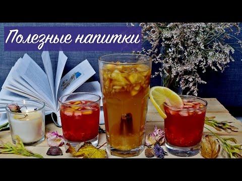 что выпить от простуды