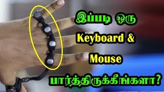 Keyboard & Mouse | Tap – Wearable Keyboard, Mouse & Controller