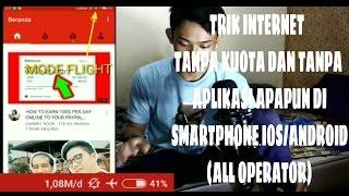 TRIK INTERNET TANPA KUOTA DAN TANPA APLIKASI APAPUN DI SMARTPHONE IOS/ANDROID (ALL OPERATOR)