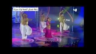 كواليس مشاركة وداد سيري في  Arabs Got Talent - S2
