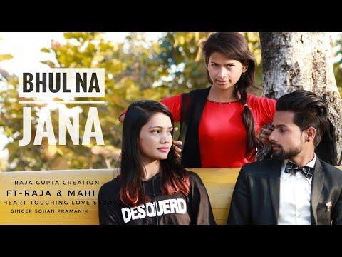 Bhul Na Jana New Sad Song    Heart Touching Love Story    1080pHD Video 2k19 Jamshedpur   Raja Gupta