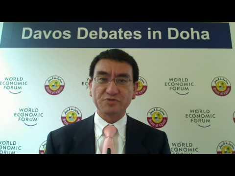 Taro Kono - Davos Debates in Doha 2010