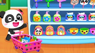 Baby Supermarket | Play Cool Supermarket Game | Help Mommy Go Shopping | BabyBus Gameplay Video