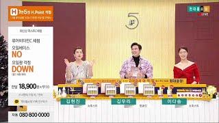 12월 17일 현대홈쇼핑 퍼스트씨 비타민C 세럼 방송 …