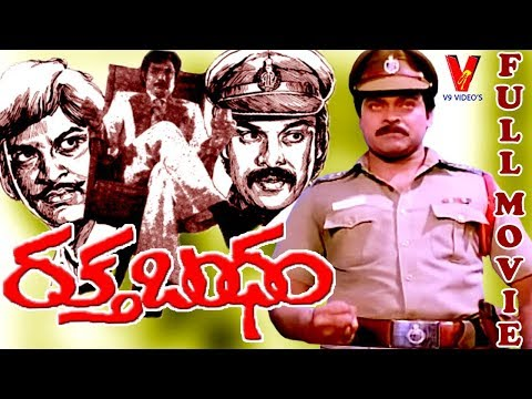 RAKTHA BHANDHAM | TELUGU FULL MOVIE |...