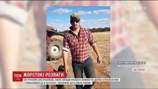 В Австралії заарештували чоловіка, який навмисне чавив на своєму позашляховику страусів Ему