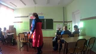 урок русского языка  4 класс Синонимы  Антонимы Омонимы