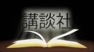 Fairy Tail Episode 135 [English Dub]