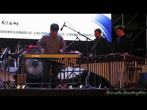 """【Strawberry Alice】""""The Silk Road of Drum"""" Concert by Li Biao Percussion Group, 30/10/2017."""