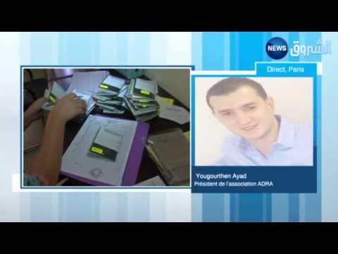 Binationaux : Nouvelles formalités d'entrée en Algérie. 19H INFO de Moncef Aït-Kaci