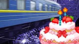 З Днем народження синочку!!!