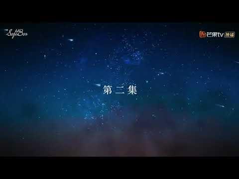 Сад Падающих Звёзд • 2 серия • Озвучка SoftBox